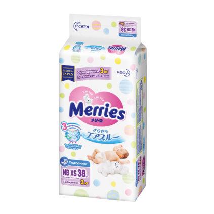 Для новорожденных весом до 3 кг (с рождения ~ 3 кг)